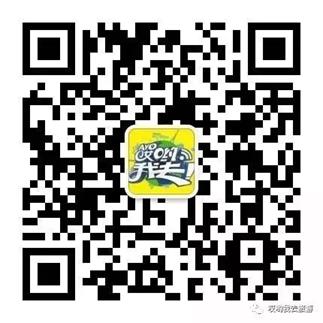 QQ图片20171012112603.png