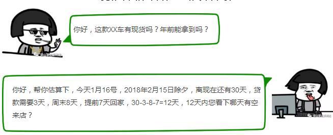 QQ截图20180116152312.jpg